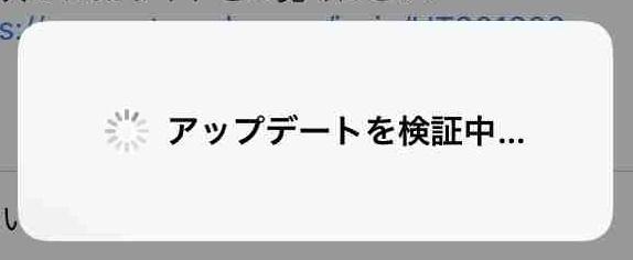 f:id:shohei_info:20171101045418j:plain