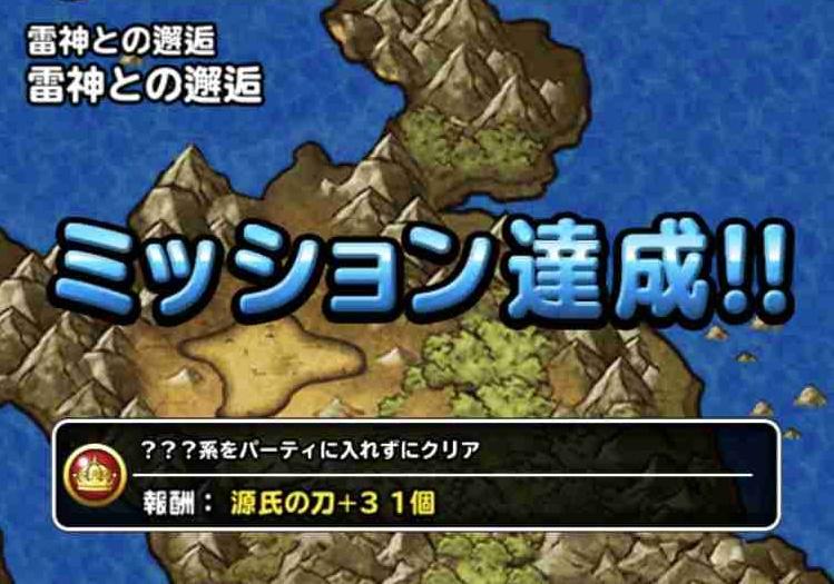 f:id:shohei_info:20171101084742j:plain