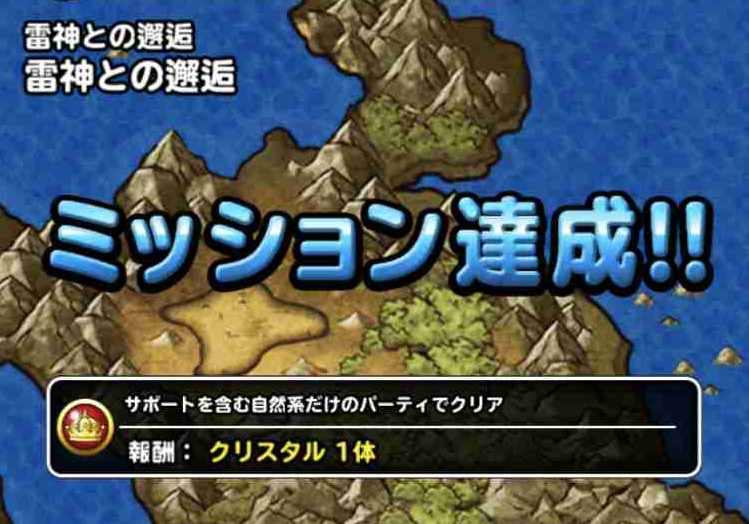 f:id:shohei_info:20171101084830j:plain