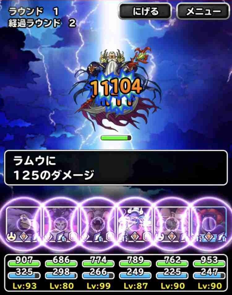 f:id:shohei_info:20171101091224j:plain