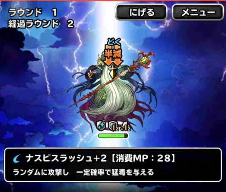 f:id:shohei_info:20171101093557j:plain