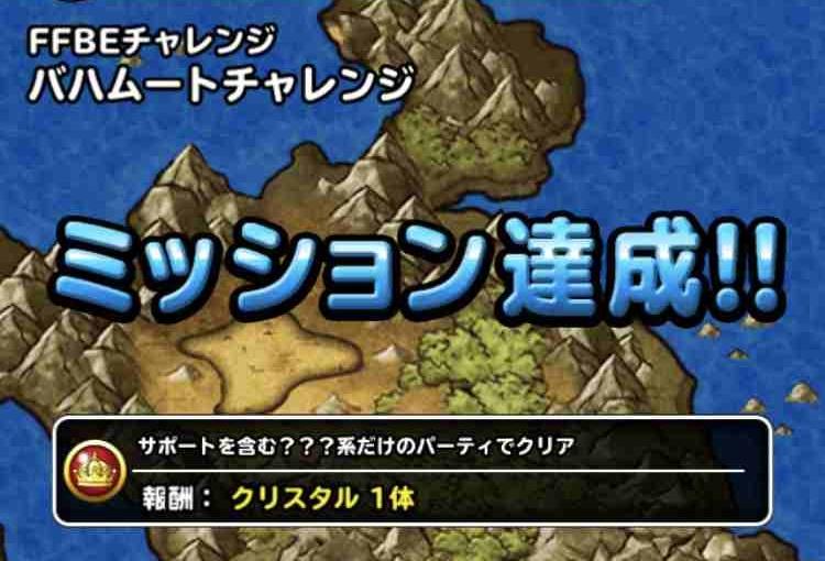 f:id:shohei_info:20171101132357j:plain