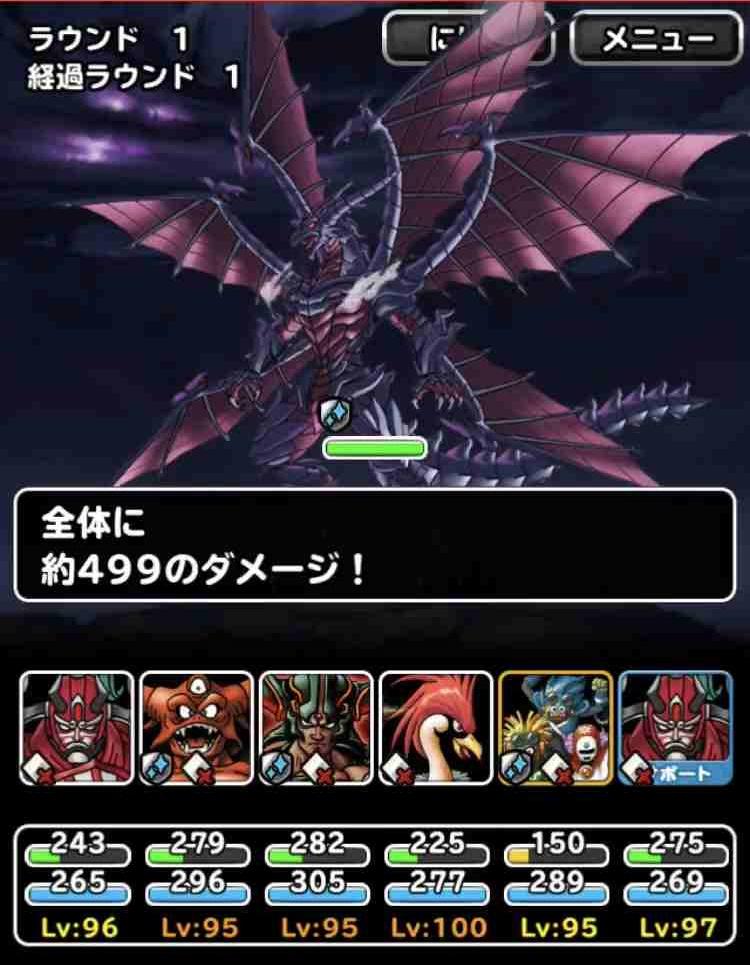 f:id:shohei_info:20171101133450j:plain