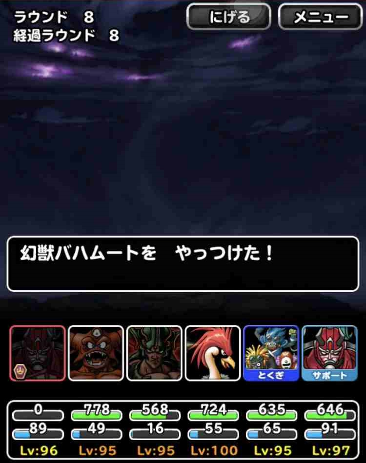f:id:shohei_info:20171101135009j:plain