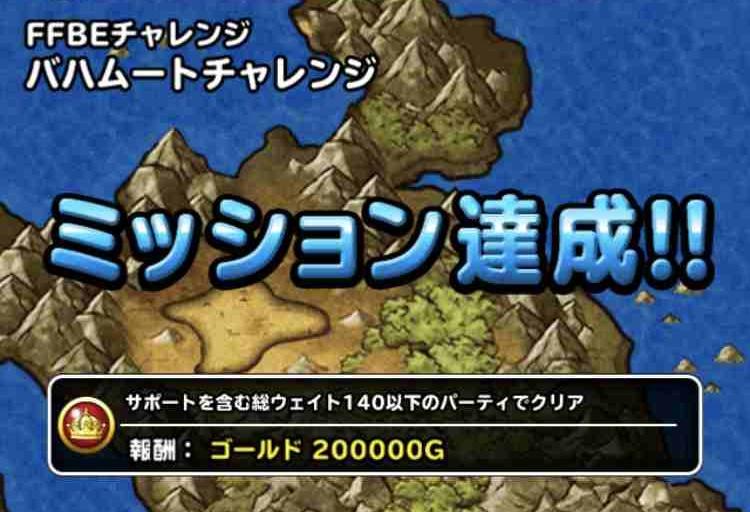 f:id:shohei_info:20171101135428j:plain