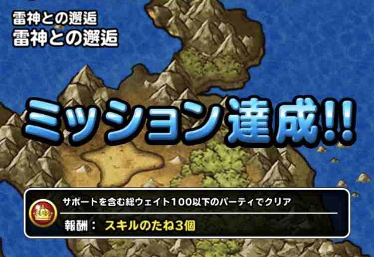 f:id:shohei_info:20171102095049j:plain