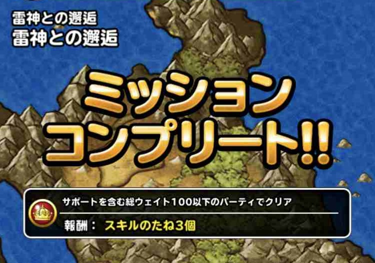 f:id:shohei_info:20171102101327j:plain