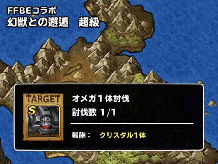 f:id:shohei_info:20171103101644j:plain