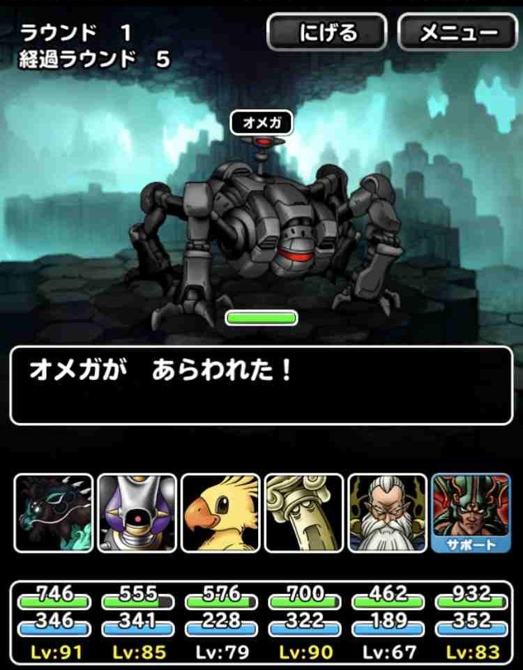 f:id:shohei_info:20171103102913j:plain