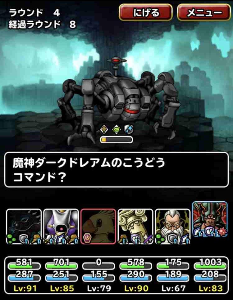 f:id:shohei_info:20171103103624j:plain