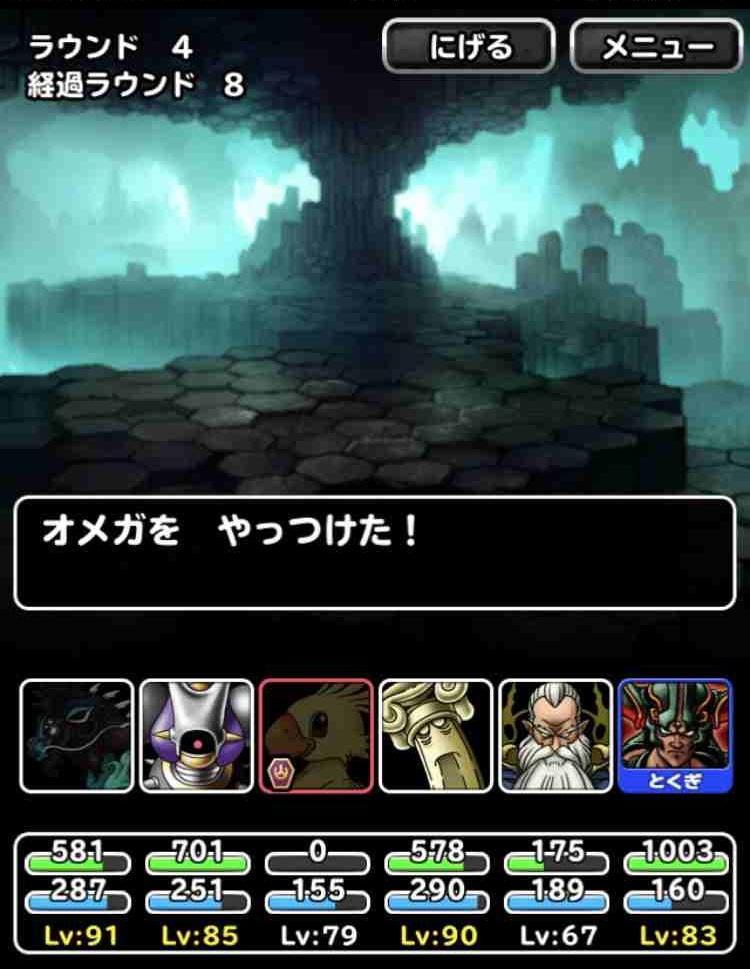 f:id:shohei_info:20171103104446j:plain