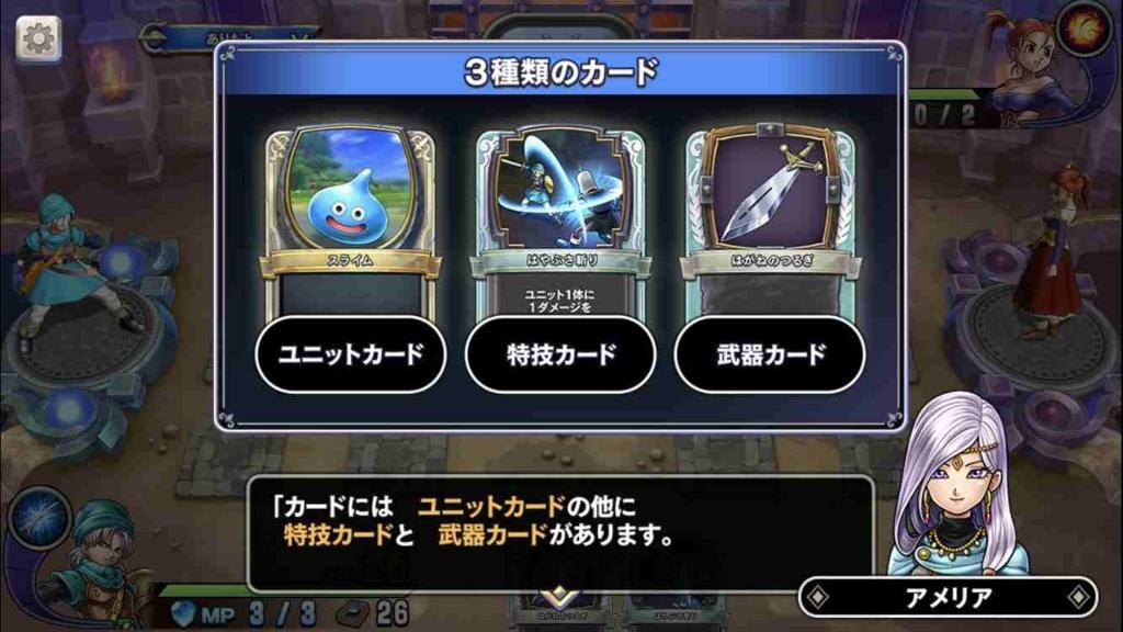 f:id:shohei_info:20171104085248j:plain