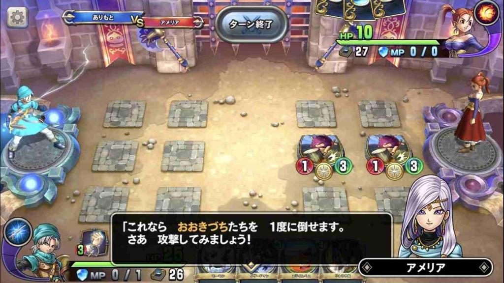 f:id:shohei_info:20171104091106j:plain