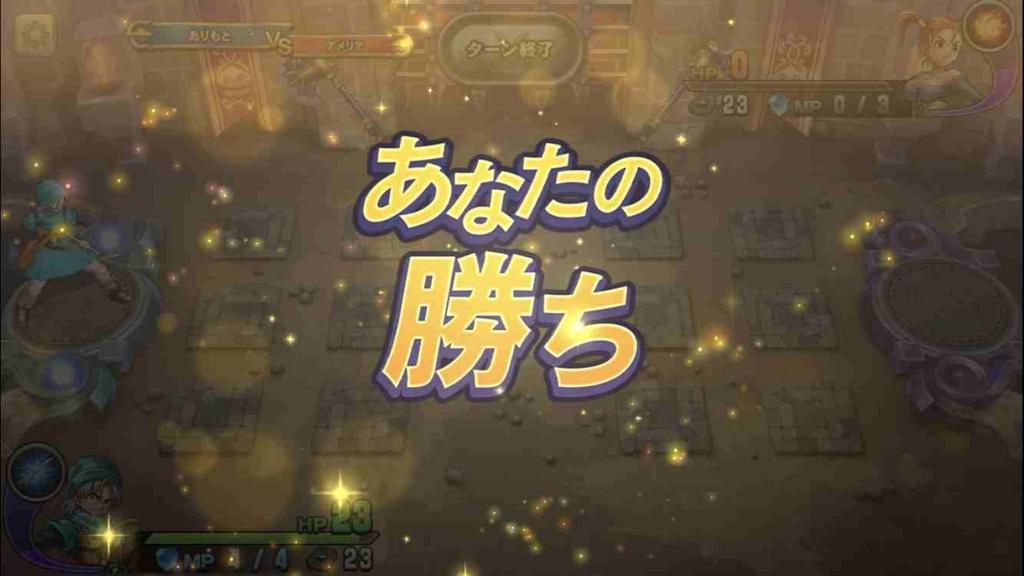 f:id:shohei_info:20171104092946j:plain