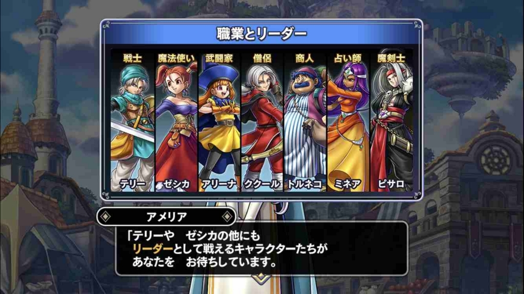 f:id:shohei_info:20171104093147j:plain