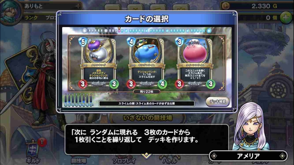 f:id:shohei_info:20171106101904j:plain