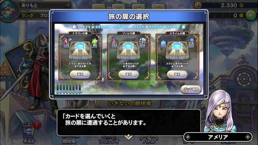 f:id:shohei_info:20171106101916j:plain
