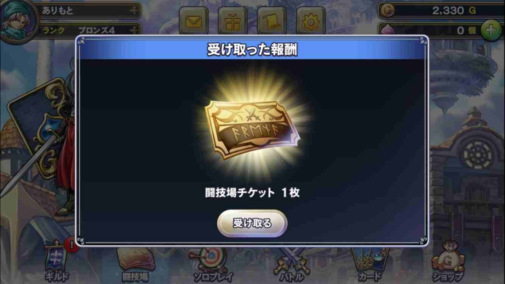 f:id:shohei_info:20171106102011j:plain