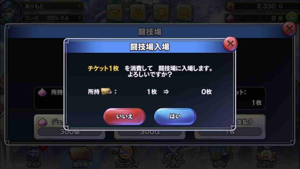 f:id:shohei_info:20171106102024j:plain