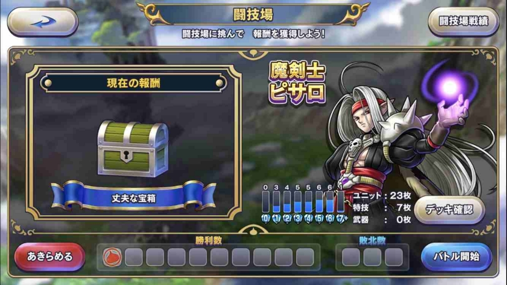 f:id:shohei_info:20171106102126j:plain