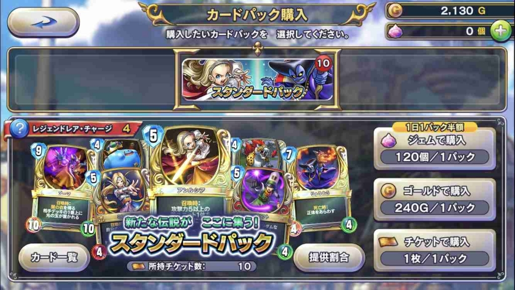 f:id:shohei_info:20171106162630j:plain
