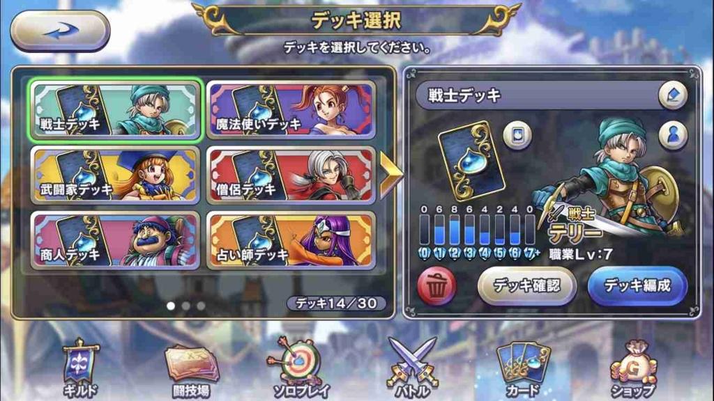 f:id:shohei_info:20171106164603j:plain