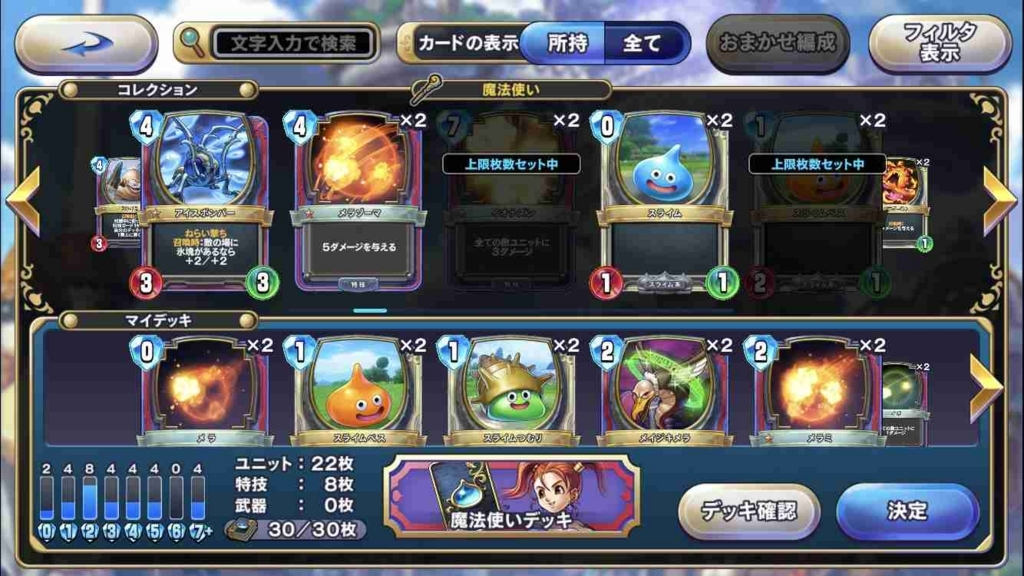 f:id:shohei_info:20171106164903j:plain
