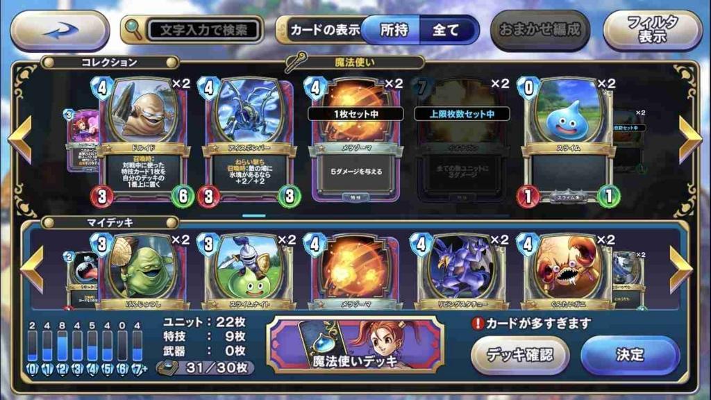 f:id:shohei_info:20171106165142j:plain
