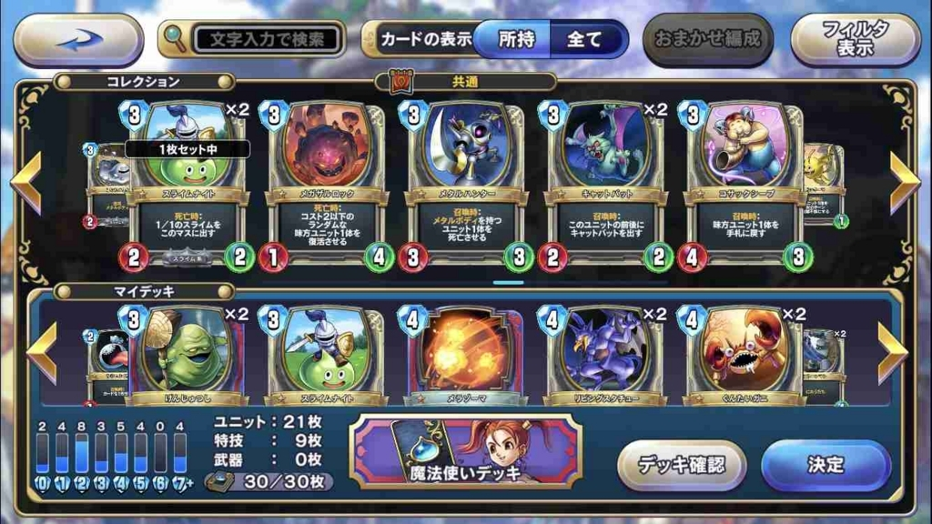 f:id:shohei_info:20171106165338j:plain