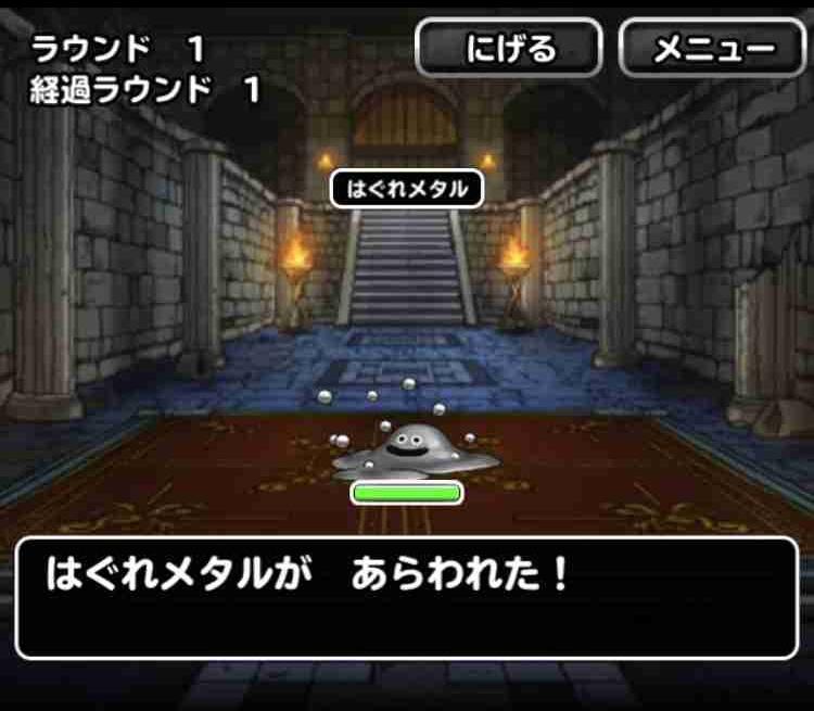 f:id:shohei_info:20171107091646j:plain
