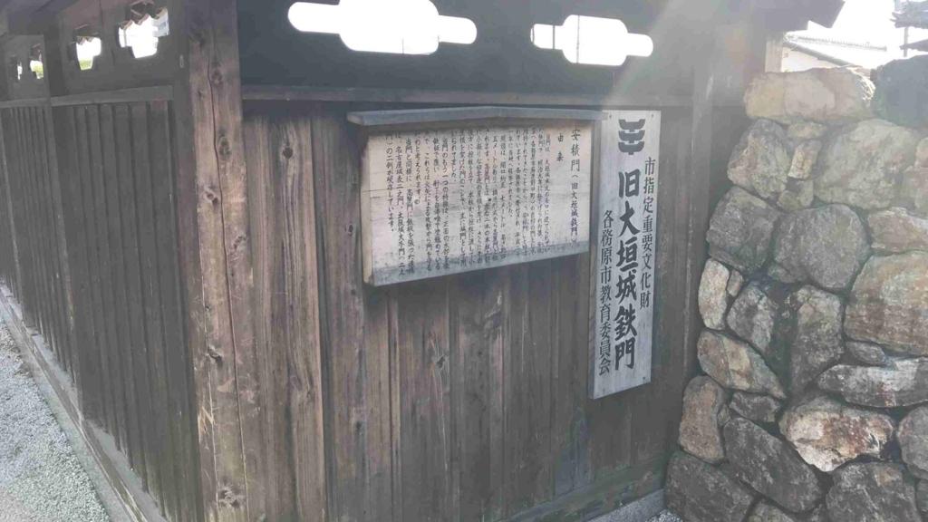 f:id:shohei_info:20171109090811j:plain
