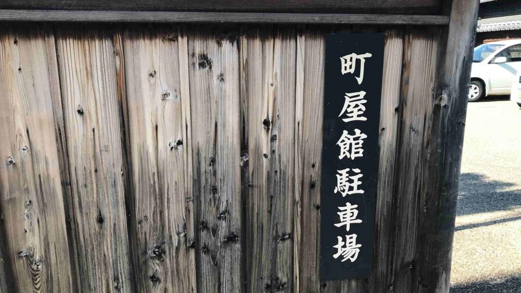 f:id:shohei_info:20171109091236j:plain