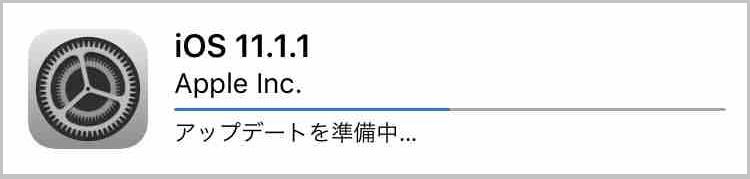 f:id:shohei_info:20171110094306j:plain