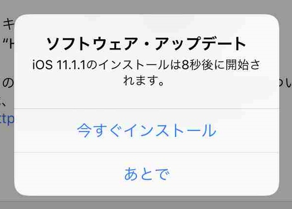 f:id:shohei_info:20171110094340j:plain
