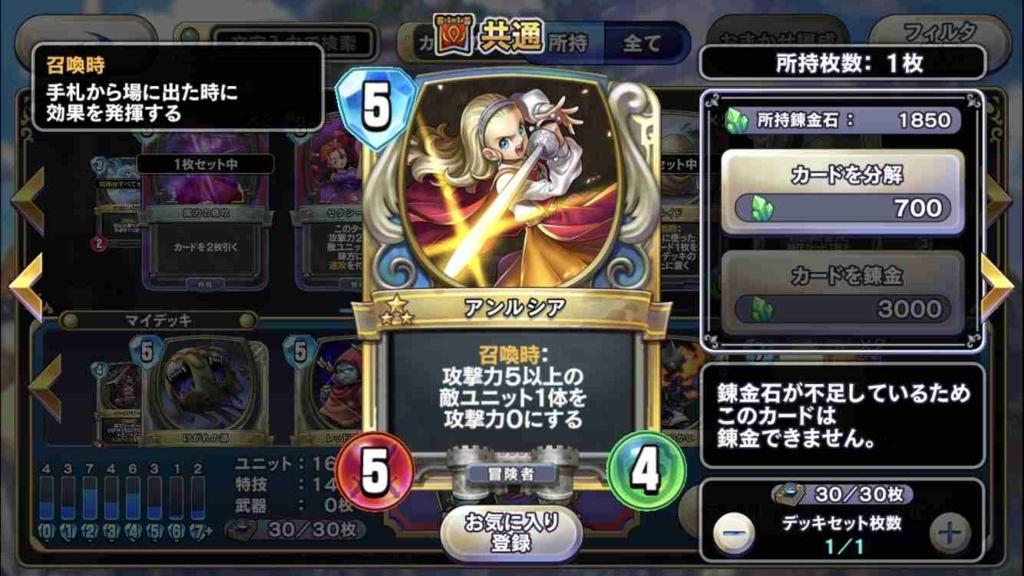 f:id:shohei_info:20171110101121j:plain