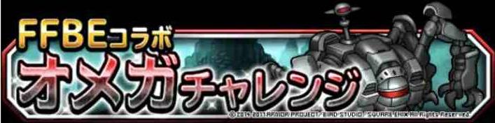 f:id:shohei_info:20171110191415j:plain