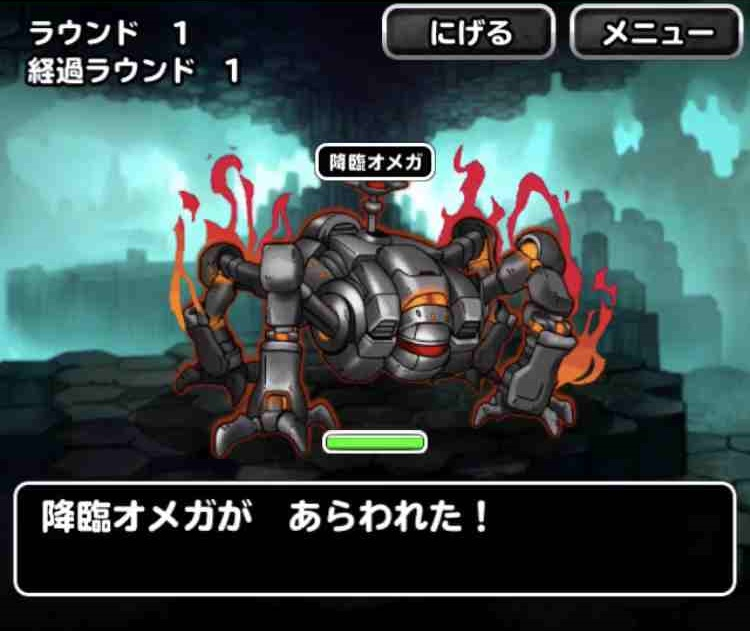 f:id:shohei_info:20171110201059j:plain
