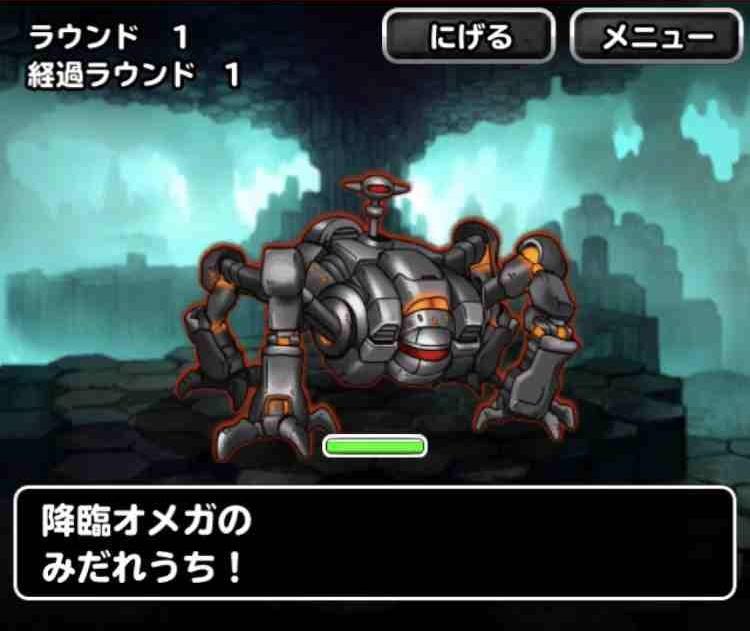 f:id:shohei_info:20171110201825j:plain