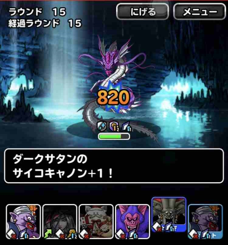 f:id:shohei_info:20171111090354j:plain