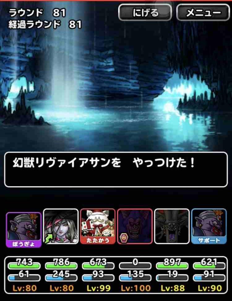f:id:shohei_info:20171111090444j:plain