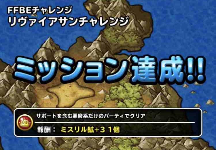 f:id:shohei_info:20171111091108j:plain
