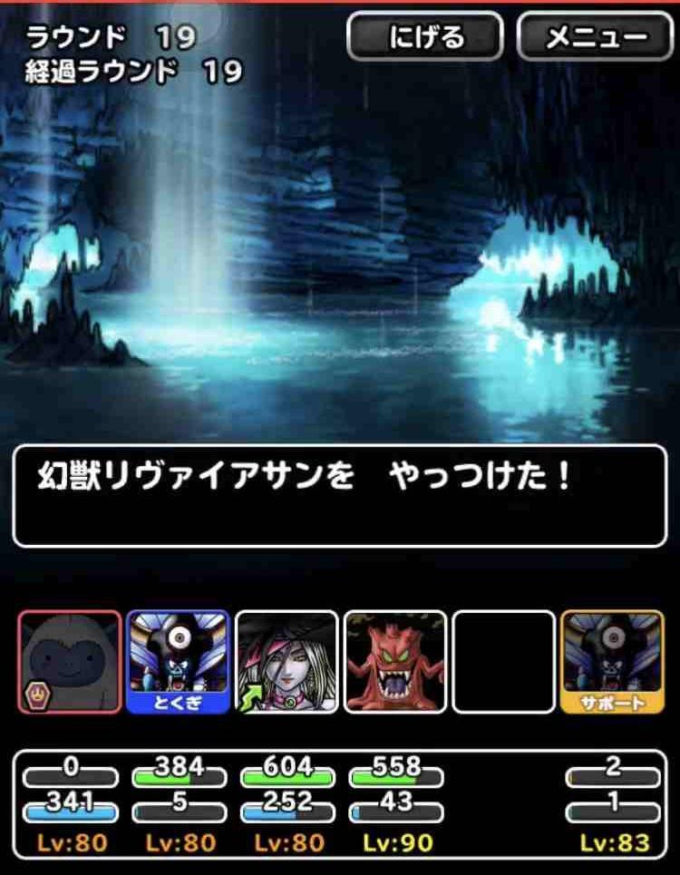 f:id:shohei_info:20171111145424j:plain