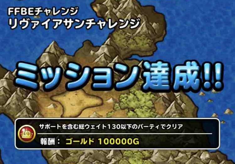 f:id:shohei_info:20171111150015j:plain