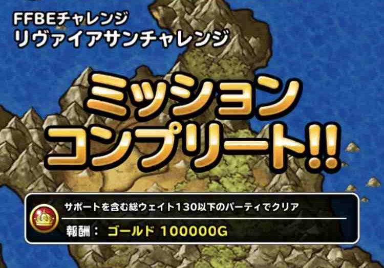 f:id:shohei_info:20171111150120j:plain