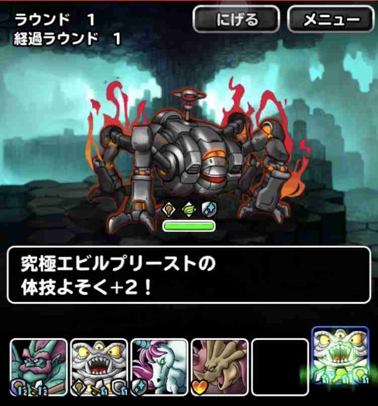 f:id:shohei_info:20171111160549j:plain
