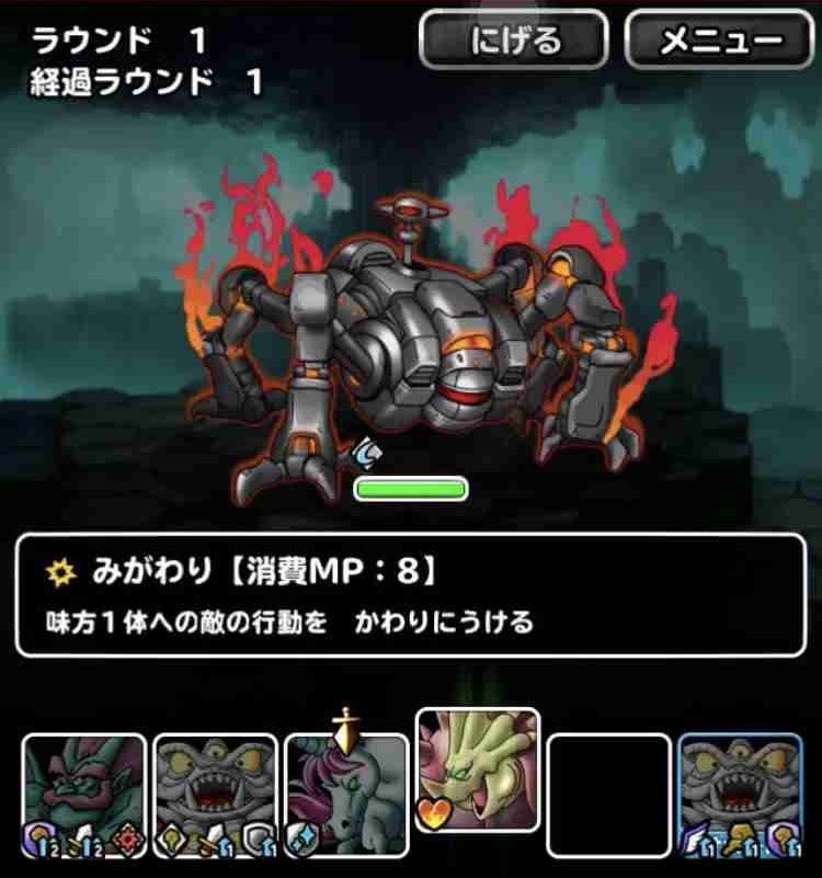 f:id:shohei_info:20171111160831j:plain