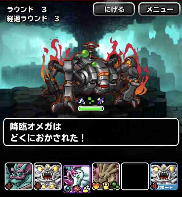 f:id:shohei_info:20171111160943j:plain