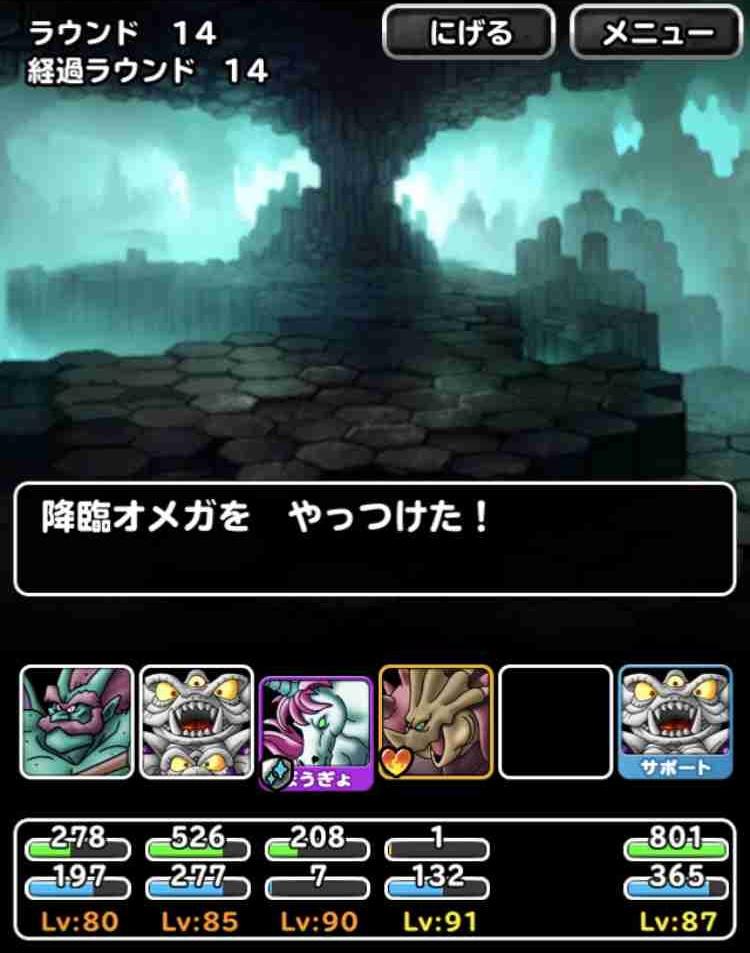 f:id:shohei_info:20171111161157j:plain