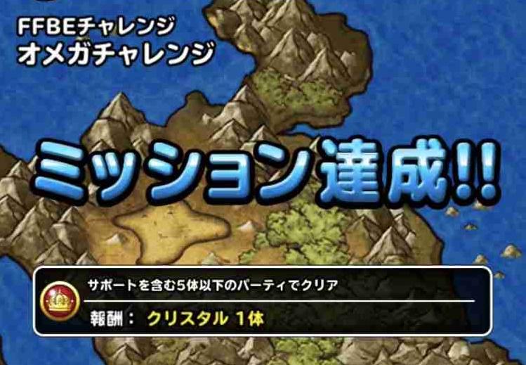 f:id:shohei_info:20171111161313j:plain