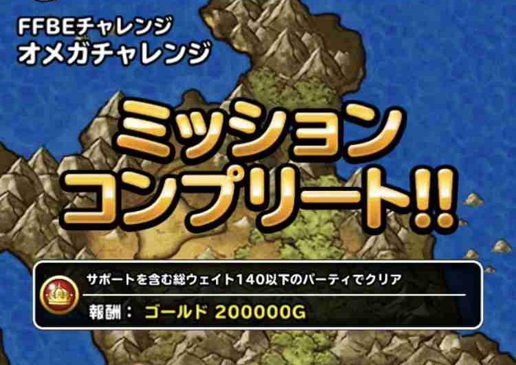 f:id:shohei_info:20171111161409j:plain